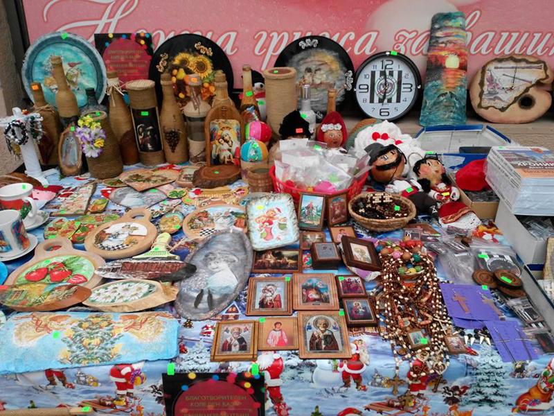 """""""С вяра в доброто"""" организира благотворителен базар"""