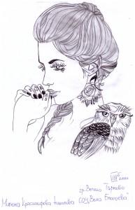 Milena Nikolova_VIII