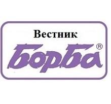 Ясни първенците в Анкетата за спортист на годината на В. Търново, обявяват ги в сряда
