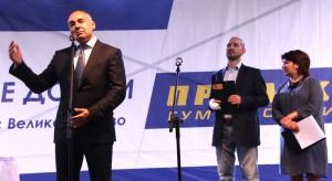 """Управителят на """"Примекс"""" ЕООД Георги Крумов приветства гостите, уважили откриването на търновския център."""