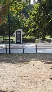 """Машина за кафе в парк """"Дружба"""", правен по европейски програми"""