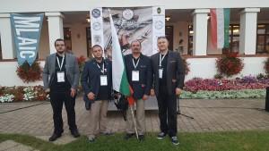 Българският отбор в състав: Мартин Милчев, Борис Кръстев, Добромир Бояджиев и Христофор Йонов
