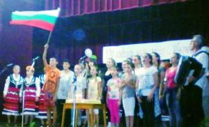 Част от участниците в празника