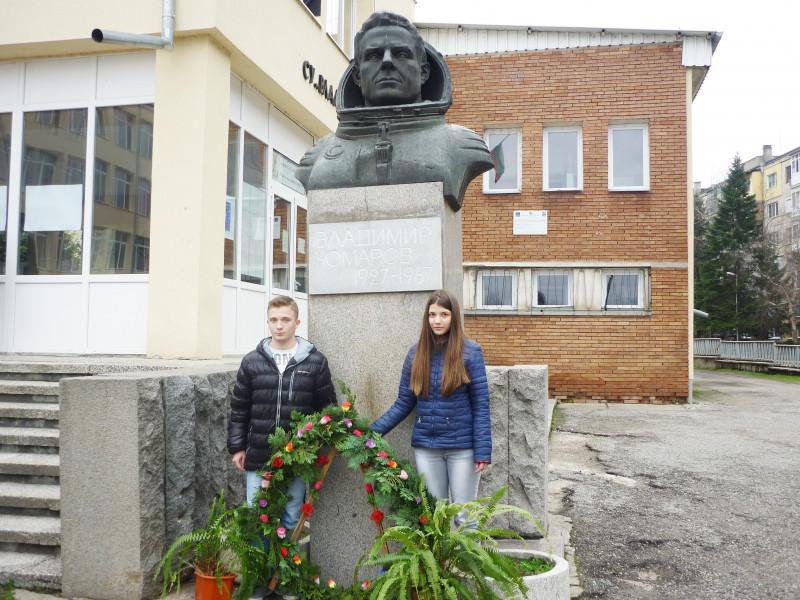 Komarov (2)