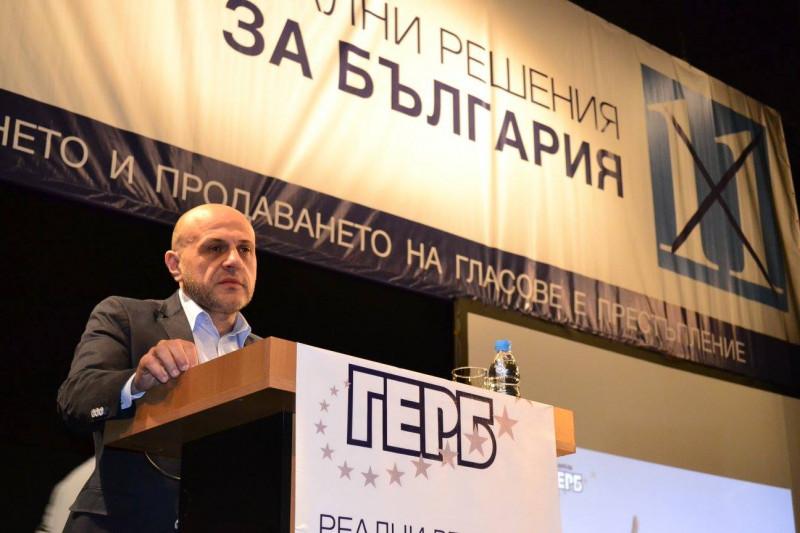 Tomislav (2)
