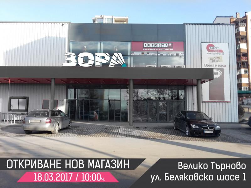 shops_image_25857
