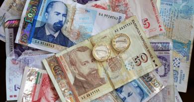БНБ утвърди облекченията за изплащане на кредити, предложени заради извънредното положение с коронавируса