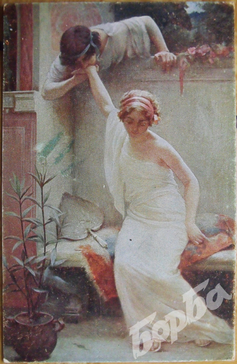 Sv. Valentin (5)