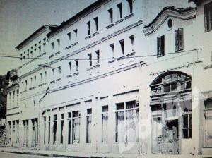 Сградата преди