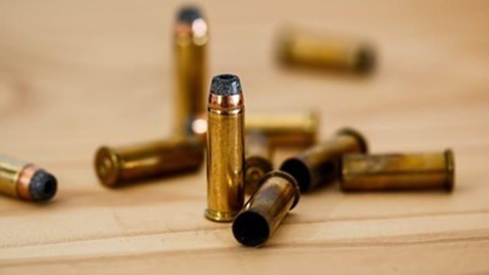 23-годишен от Дъскот обвинен в притежание на боеприпаси