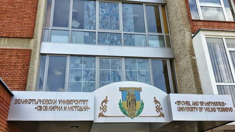 Студентът Петър Петров спечели делото срещу ректора на ВТУ