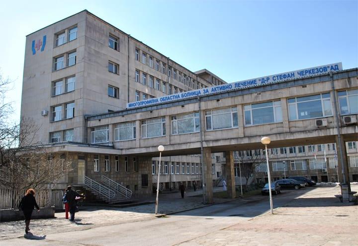 Търновската болница е сред лидерите по донорски ситуации за 2019 година