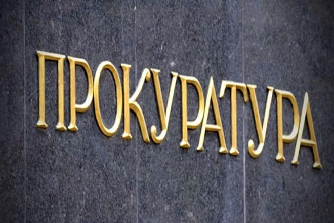 Окръжна прокуратура – Велико Търново предаде на съд шофьор, нарушил правилата за движение и причинил катастрофа с двама загинали