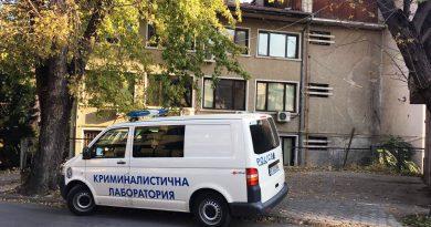 """Полиция влезе в ДСГ """"Болярка"""" заради позволителни за незаконна сеч в Арбанаси"""