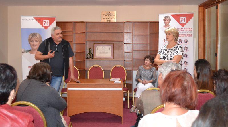 """Весела Лечева: """"ГЕРБ правят експерименти в здравеопазването и отлагат тежки проблеми, за да крепят рейтинг"""""""