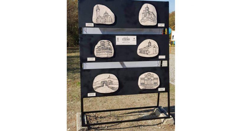 """Парк """"Света гора"""" се сдоби със стена на символите на Велико Търново"""