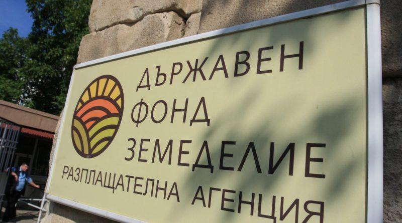 """Собственици на пет къщи за гости в областта ще връщат 1,3 млн. лв. на фонд """"Земеделие"""""""