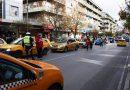 Пътни полицаи и деца раздаваха брошури на шофьори в центъра на В. Търново