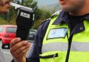 2000 лв. глоба и една година условно за пиян шофьор, хванат с дрога