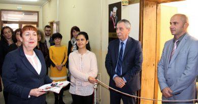 Откриха зала на името на проф. Георги Бижков във ВТУ