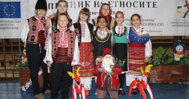 """Празник на етносите по проект """"Интеграция на уязвими групи"""" се проведе в Стражица"""