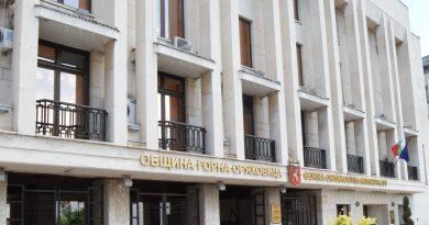 В община Горна Оряховица засега няма основание за обявяване на грипна ваканция
