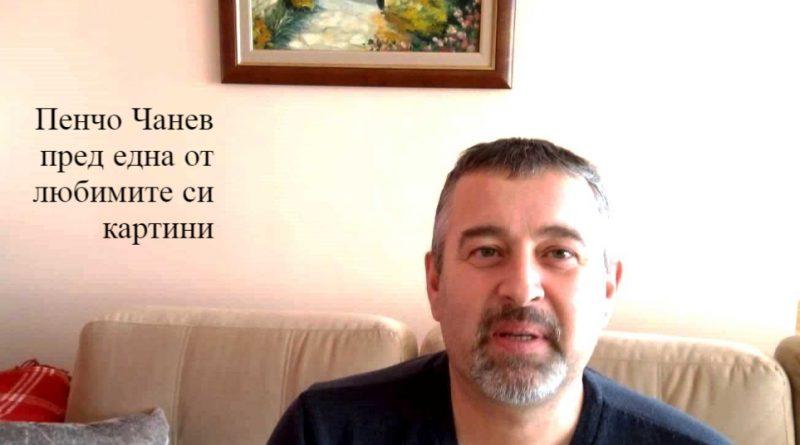 Пенчо Чанев станал кмет на Златарица с много приятели, накрая излязъл с враговете