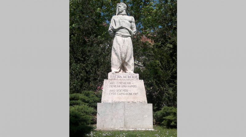 Велико Търново почете Апостола на свободата