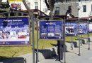 """Изложба в центъра на В. Търново за 115 г. от създаването на """"Ротари Интернешънъл"""""""