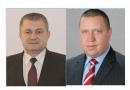 Поздрав от Румен Павлов и Илиян Маринов