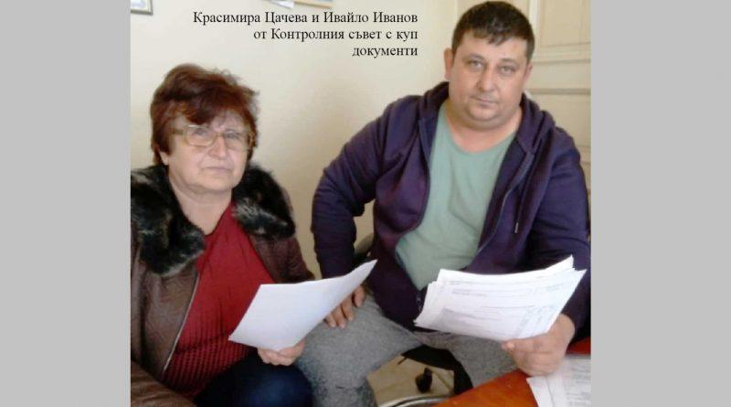 Лют скандал в земеделската кооперация в Полски Тръмбеш за стопиране на сделка за 100 000 лв.