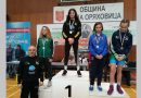 Несрин Сюлейманова отново е шампионка на България в свободния стил
