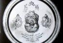 Сребърното блюдо на цар Борис и царица Йоанна