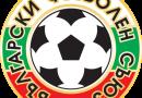 Няма да спират футболното първенство, мачове след 1- ви или 15- ти май
