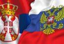 Две бригади руски военни медици, пристигнали в Сърбия за оказване на помощ в борбата с коронавируса, ще работят в Белград