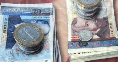 Пощенски охранител участва в обир на 1 млн. лв. за пенсии