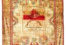 Единствен по рода си в света персийски килим е гордостта на Търновския музей