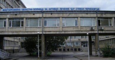 Изписаха и първия лекар, заразен с коронавирус във Велико Търново
