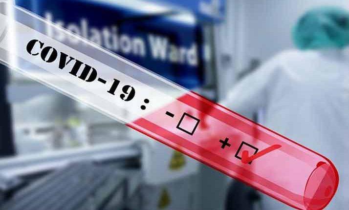 Чрез мобилно приложение ще се следи състоянието и броя на заболелите от коронавирус у нас