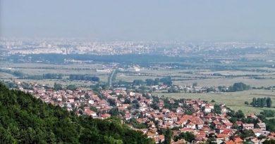 Кое е най-голямото българско село?