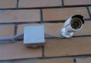 Гръмнали с ловна пушка пет камери за наблюдение на къща