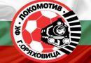 """Пробите за COVID-19 в """"Локо"""" (ГО) са отрицателни, но кметът Добрев затвори стадионите"""