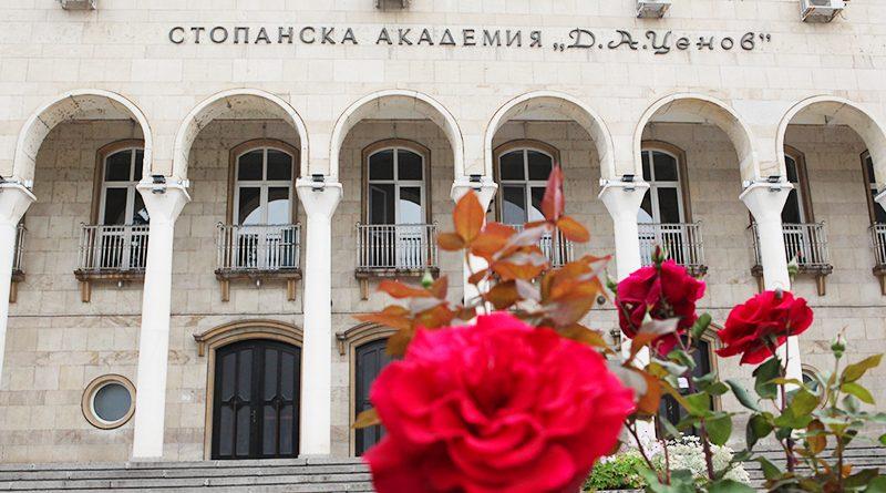 Стопанската академия в Свищов отново реализира 100% утвърдения държавен план-прием