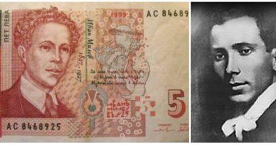 БНБ пуска в обращение нова банкнота от 5 лева /ВИДЕО/
