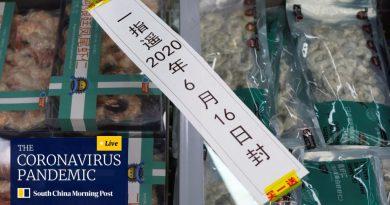 В Китай за пръв път откриха образци от жив коронавирус върху хранителна опаковка