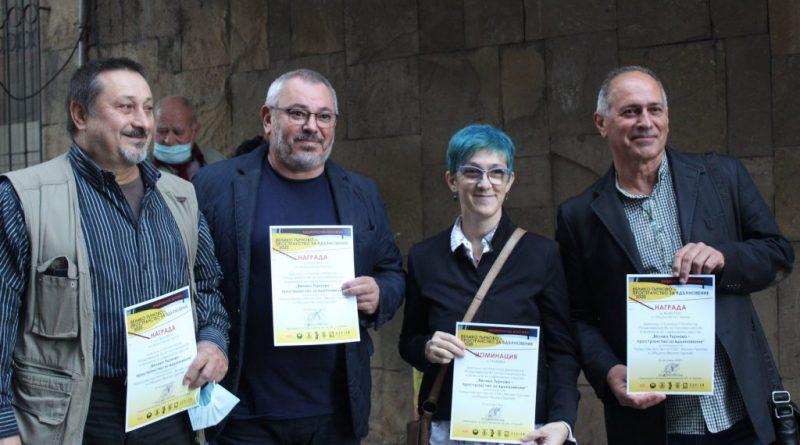 """Наградиха отличените художници в Националната изложба """"Велико Търново – пространство и вдъхновение"""""""