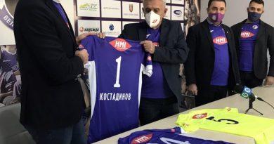 """HMI е новият спонсор на футболния """"Етър ВТ"""""""