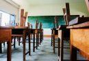 Всички училища в община В. Търново минават в онлайн обучение