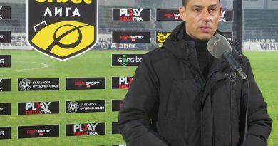 """Александър Томаш: """"Далеч сме от това, което ще  изисквам, Преслав Боруков не игра по мое решение"""""""