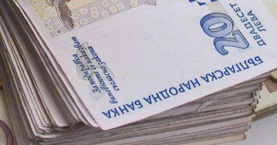 10 стипендии ще получат възпитаници на Младежкия дом в старата столица